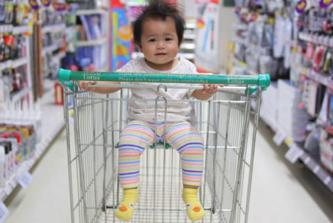 The ULTIMATE Baby Shopping List